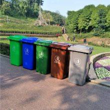 户外环卫塑料垃圾桶 赛普大型分类垃圾果皮箱