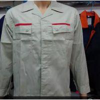 白云区工衣,工厂厂服,工作服,工程服,T恤衫定做批发厂