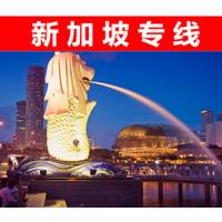 广州海运到新加坡 移民搬家私人物品海运到新加坡双清门到门服务