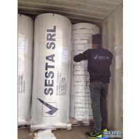 SESTA铝塑管|铝塑管|进口铝塑管