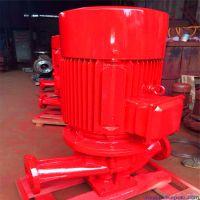 XBD4/50-HY泵,阀门,电机,水处理设备,上海冠恒泵业集团有限公司。