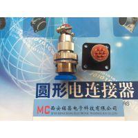 JAE/航空电子XCG33F41K1P1,XCG33F41Z1P1圆形电连接器◇欢迎咨询