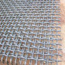 养猪轧花网 白钢轧花网 钢丝编织网