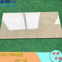 慕斯凯80MECTH51004P500x1000瓷砖薄板内墙砖客厅卧室厨房面薄板亮光面石抛釉面瓷砖