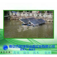 太阳能喷泉式曝气机 表面增氧机 洒水型光伏曝气机 可加风力发电