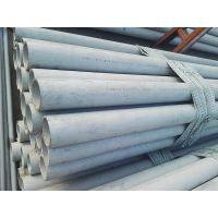 上上2520不锈钢管价格温州310S无缝管厂家现货