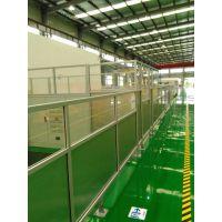上海安腾专业订制机器人安全围栏 机械设备防护栏 防护罩,玻璃房,汽车检具