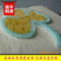 中国瑞华优质毛巾刺绣行业领先