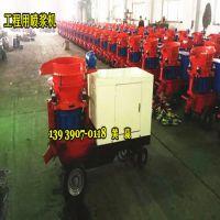 黔西南混凝土喷浆机 喷浆机生产厂家