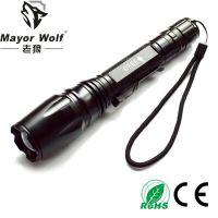 供应厂家批发 led变焦手电筒 户外照明打猎防身用品 led充电强光手电筒