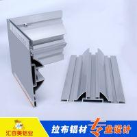 广州汇百美双面150mm卡布灯箱铝型材 立式灯箱铝合金外框定制