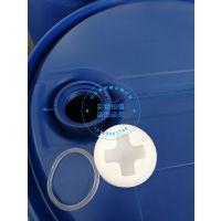 廊坊200到250公斤化工桶厂家批发液体化肥与农药