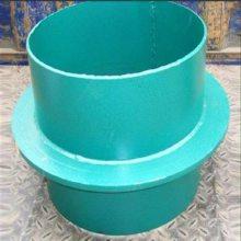 沧州卓越厂家Q235刚性/柔性防水套管定制国标规范标准防水套管批发