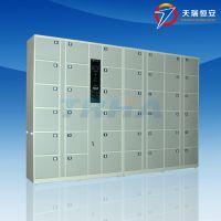 天瑞恒安 TRH-KL-218 播放广告智能存包柜,播放广告智能柜方案