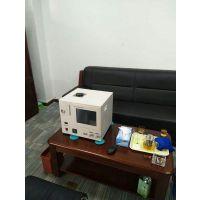 山东新科仪器GS-8900型CNG加气站专用分析仪,氮气热值检测