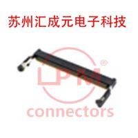 现货供应 康龙 0705A1BE52F 连接器