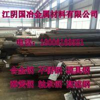 高邮市20#钢管直缝焊管市场价