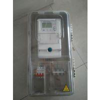 供应 万普 ABS材质透明箱体 WP-c300
