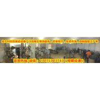 全自动豆制品加工设备,豆制品设备生产厂家,豆制品成套设备价格