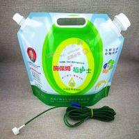 自立带双嘴包装袋定制 解决液体胀气 5KG水稻玉米地液体肥料站立袋