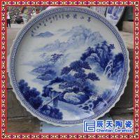 景德镇青花陶瓷海鲜大盘 剁椒鱼头盘子陶瓷盘子菜盘家用纯白大盘