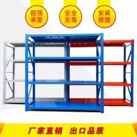 广州品尚实力厂家直销定制整店个性化货架免费设计