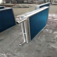 山东空调表冷器生产厂家 新型表冷器翅片