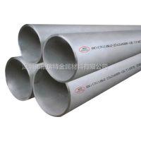 无缝不锈钢管316L大口径无缝管