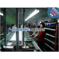 苏州家电制造设备、苏州电子电器生产线【推荐苏州专业制造商】