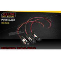 十字线激光灯价格 激光划线器 十字线红光对刀仪 深圳远大厂家YD-C650W5-10-30