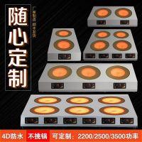 商用电磁炉多头2200W大功率 商用电陶炉2500W四头不挑锅电磁灶