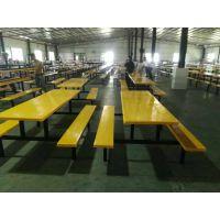 食堂餐桌椅 学校饭堂连体桌椅 玻璃钢餐桌 多人坐饭桌 快餐桌椅 可做灰色支架