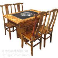 实木火锅桌那里有卖 深圳龙岗海德利是你的选择