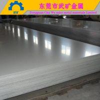 武矿C70600白铜板、C7100纯白铜板价格、B10铜材料价格厂家