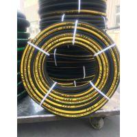 科力通定做导静电化学品输送管 76mm专用强腐蚀化学品胶管