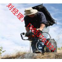 地质勘探取芯钻机 背包钻机
