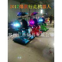 福建三明广场电动机器人碰碰车光彩夺目