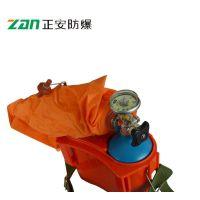 山东压缩氧气自救器ZYX45分钟自救器厂家批量价格自救器安标证厂家