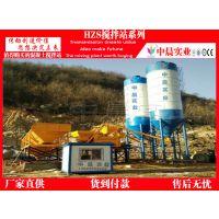 中晨现货HZS25小型农村专用节能环保混凝土搅拌站设备