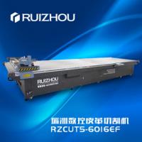 RZCUT5-6016 2HF瑞洲科技 震动刀双头切割机