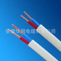 DJVVP-52 电子计算机屏蔽电缆 机器人电缆 柔性电缆 特柔电缆 耐高温电缆