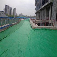 防尘盖土网 覆盖防尘网 工地覆盖网