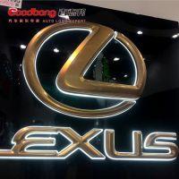 雷克萨斯车标 ABS电镀车标 户外立式车标 厂家订制质保五年
