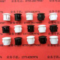 深圳厂家生产0811封顶塑料管塞 塑胶堵头 管盖管塞 扣式塞头
