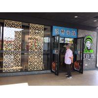 服务区铝窗花凉亭,连锁店餐饮室内铝屏风