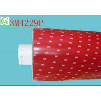 东莞(凯贝)专业供应汽车专用海棉胶带 3m高温双面胶 亚克力胶带