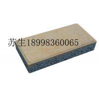 惠城透水砖价格
