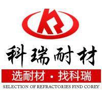郑州科瑞(集团)耐火材料有限公司