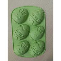 食品级硅胶复活节6孔鸡蛋蛋糕模冰格兔子彩蛋巧克力布丁手工皂模