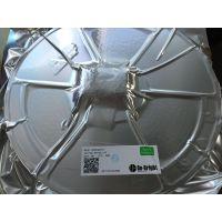 OB2279昂宝OB2279CPA-T PWM控制芯片